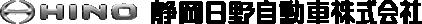 » 2018年11月5日 富士市立吉原第三中学校様 職場体験学習受け入れのご報告静岡日野自動車株式会社